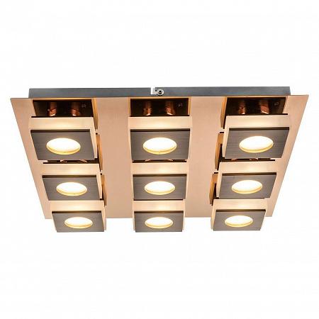 Потолочный светодиодный светильник Globo 49403-9
