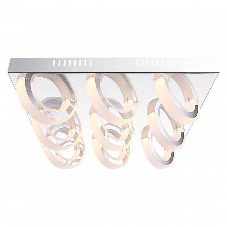 Потолочный светодиодный светильник Globo Mangue 67062-9D