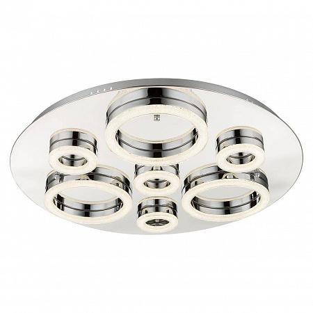 Потолочный светодиодный светильник Globo Spikur 49223-60