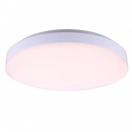 Потолочный светодиодный светильник Globo Volare 41805