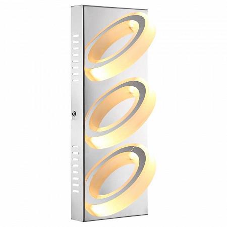 Настенный светодиодный светильник Globo Mangue 67062-3