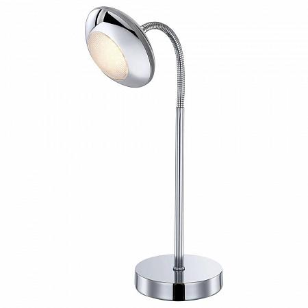 Настольная лампа Globo Gilles 56217-1T