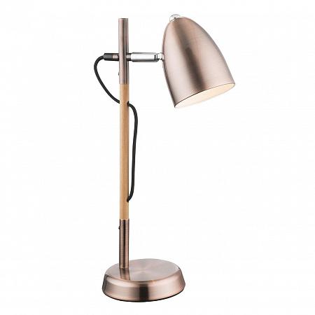 Настольная лампа Globo Tongariro 21505C