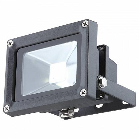 Прожектор светодиодный Globo Projecteur 34114