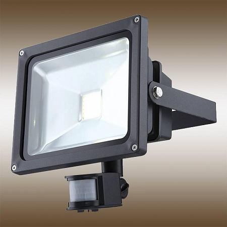 Прожектор светодиодный Globo Projecteur 34116S