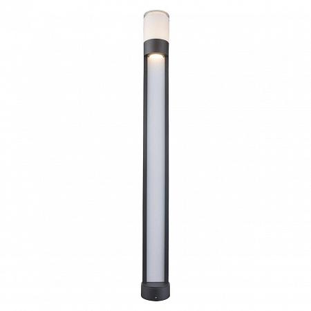 Уличный светодиодный светильник Globo Nexa 34013