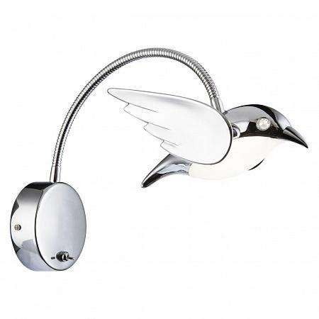 Светодиодный спот Globo Bird 56670-1W