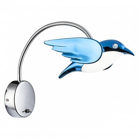 Светодиодный спот Globo Bird 56671-1W