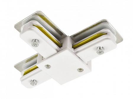 Коннектор для шинопровода Arte Lamp Track Accessories A140033