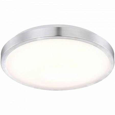 Потолочный светодиодный светильник Globo Robyn 41686