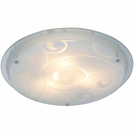 Потолочный светильник Globo Kristjana 48060-3