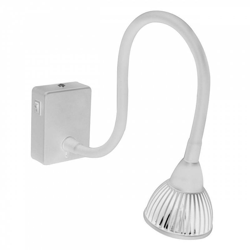 Светодиодный спот Arte Lamp Cercare A4107AP-1WH