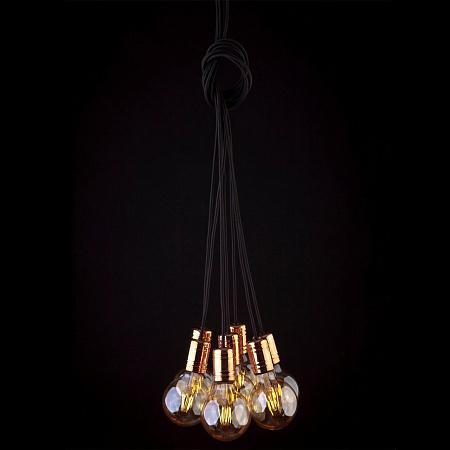 Подвесная люстра Nowodvorski Cable Black/Copper 9746