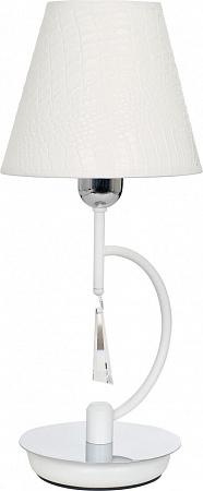Настольная лампа Nowodvorski Ellice 4506