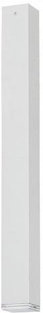 Потолочный светильник Nowodvorski Bryce 5707