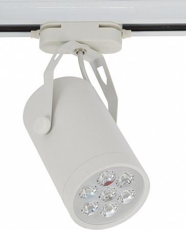 Трековый светодиодный светильник Nowodvorski Store Led 5948
