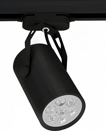 Трековый светодиодный светильник Nowodvorski Store Led 6825